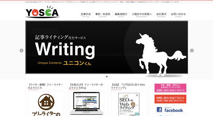 YOSCA(ヨスカ)