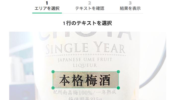 日本語フォントの検索