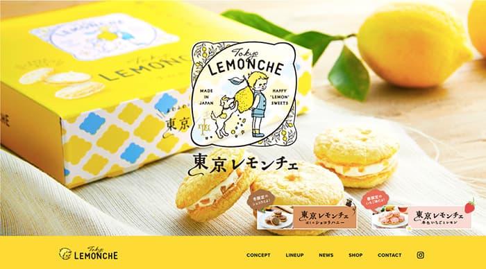 黄色が印象的レトロなデザイン
