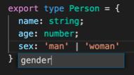変数のプロパティ名変更を確認2