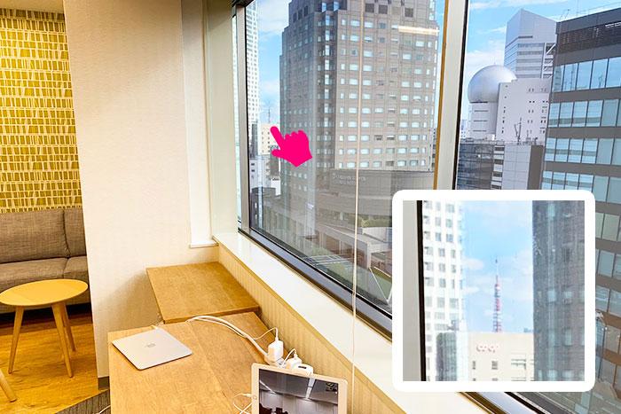 東京タワーの見えるオフィス
