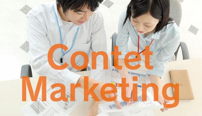 contentmarketing00