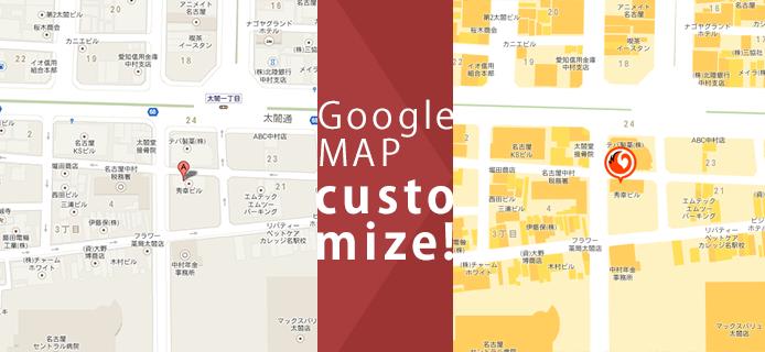 googlemap_customize