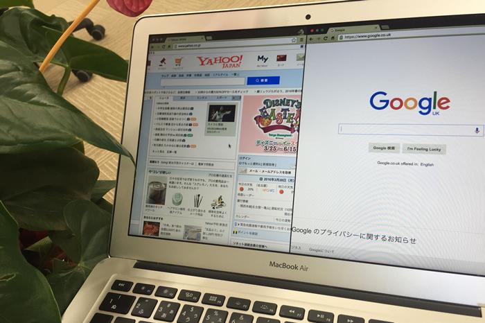 実はYahooとGoogleの検索エンジンが同じということ知っていましたか!? | 株式会社ウェブ企画パートナーズ